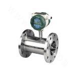 HH-LWQ Series Turbine Flowmeter