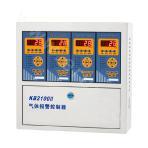 KB2100Ⅱ gas alarm controller