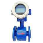 1.6 MPa Electromagnetic Flowmeter