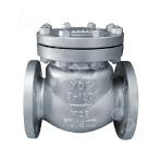 Flange connected and cast check valve with a bolted bonnet 150LB ASTM A217-WC9