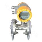 Smart vortex flowmeter