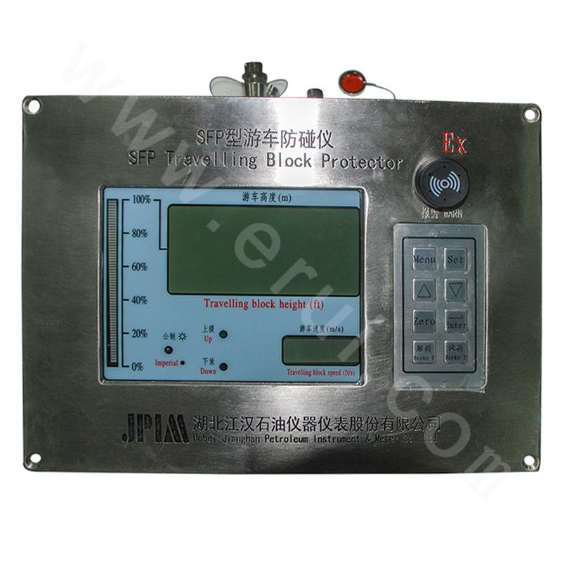 SFP Travelling Block Anti-collision Instrument