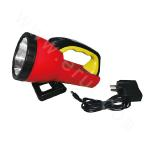 Portable Charging Spot Light