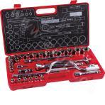 32 12.5mm Series metric socket sets