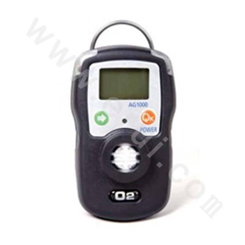 Protable single gas detector