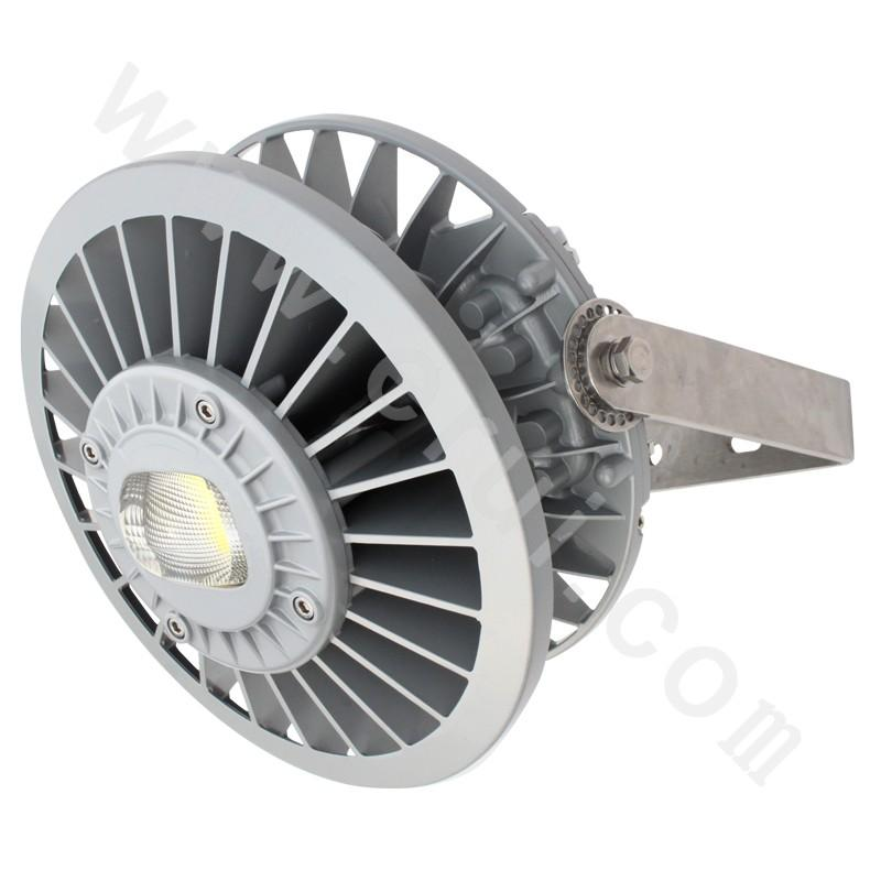 BC9307S LED Explosion proof Light