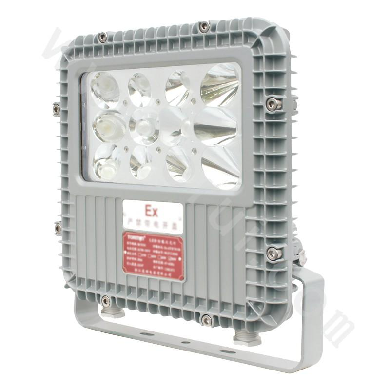 BC9101 LED Explosion Proof Light