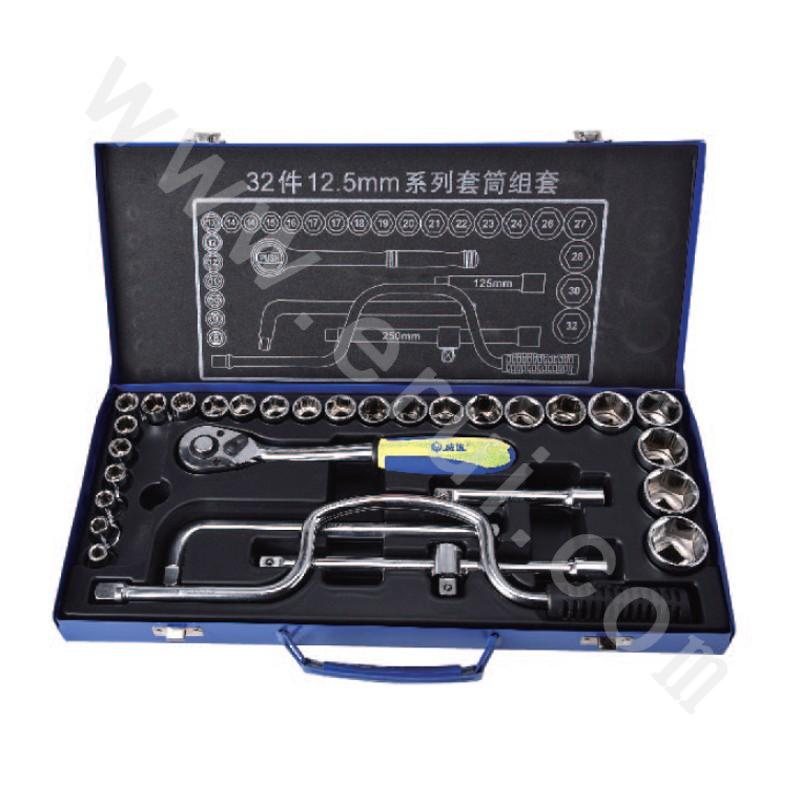 32 Pieces (D-type) 12.5mm Series Metric Socket Kit
