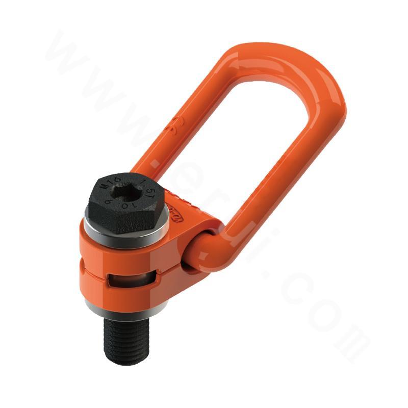 Side-pull Swivel Hoist Ring