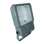 TG703 Anti-dazzle Flood Halogen Lamp