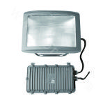 TG707E Emergency Halogen Lamp