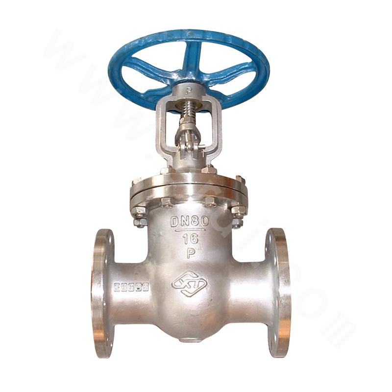 CZY16-3-Z61Y-64 flange gate valve