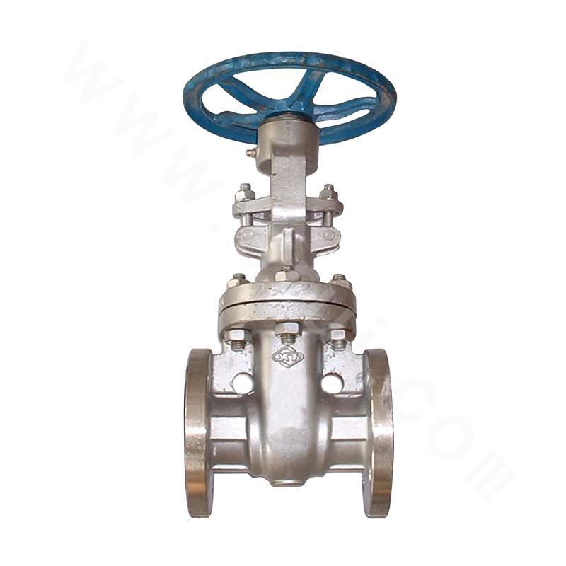 CZY12-J41W-25R Flange stop valve