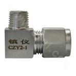 CZY2-1 Double-Ferrule Type External Thread Union Elbow