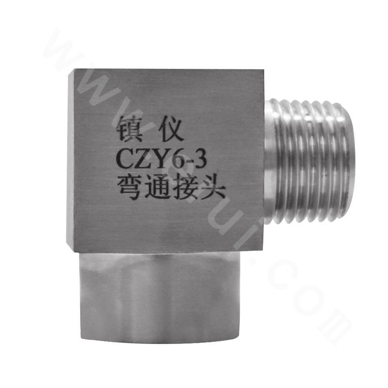 CZY6-10 Threaded Elbow Joint