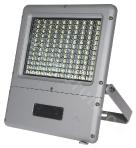 AK-FL200LED Floodlight