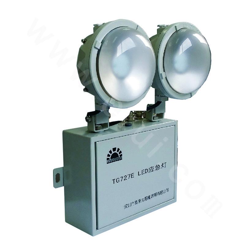 TG727E Double-head LED Emergency Lamp