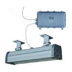 TG737E LED Emergency Lamp