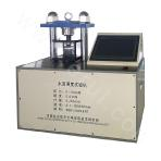 Portable Cement Strength Tester;compression machine
