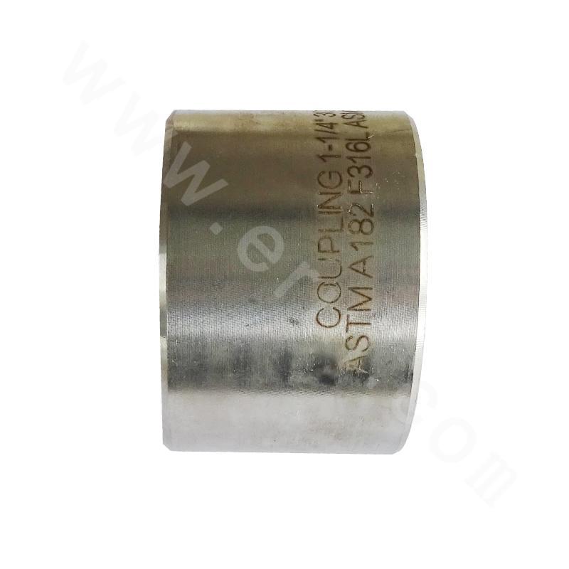 GB 12Cr5Mo Single Socket Collar