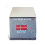 YXJM Precision Digital Display Intelligent Temperature Controller