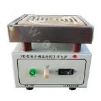Laboratory Heating YD Electronic Temperature Adjustable Closed Multipurpose Electric Stove