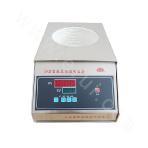 SKM Digital Display Thermostatic Electric Heating Sleeve