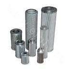 0160R005BN/HC—0160 Series HYDAC Filter Element