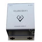 Solid Decoupler Detector