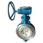 Three-eccentric butterfly valve