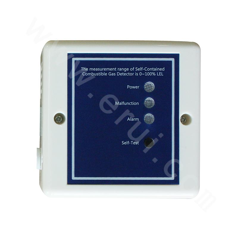 JTQ-B-PH04D1 Independent combustible gas detector