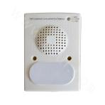 JTQ-BH-PH04A/TM Independent combustible gas detector