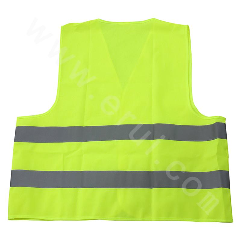 Redeem for free KPS0028 High visibility reflective vest products