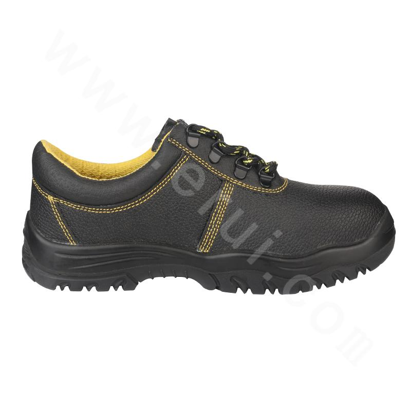 Redeem for free KS021501 Low-cut safety shoes products