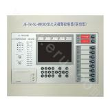 Wall-mounted fire alarm controller