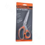 "8-1/4"" Double-color Stainless Steel Scissors"