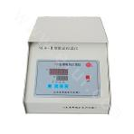 SKM-II Digital Display Temperature Controller