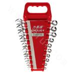 10PC.COMB. WRENCH SET
