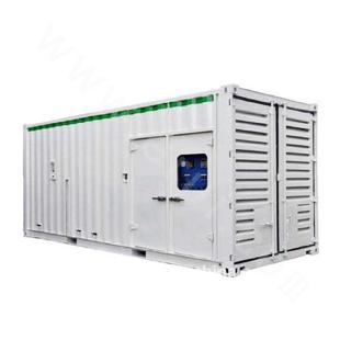 Container generator set