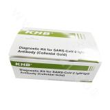 Diagnostic Kit for SARS-CoV-2 IgM/IgG Antibody (Colloidal Gold)
