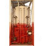 Crude oil buffer tank
