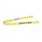 Type Rh01 High Tension Round Sling │High Tensile Endless Type